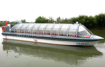 1236环保型水上巴士